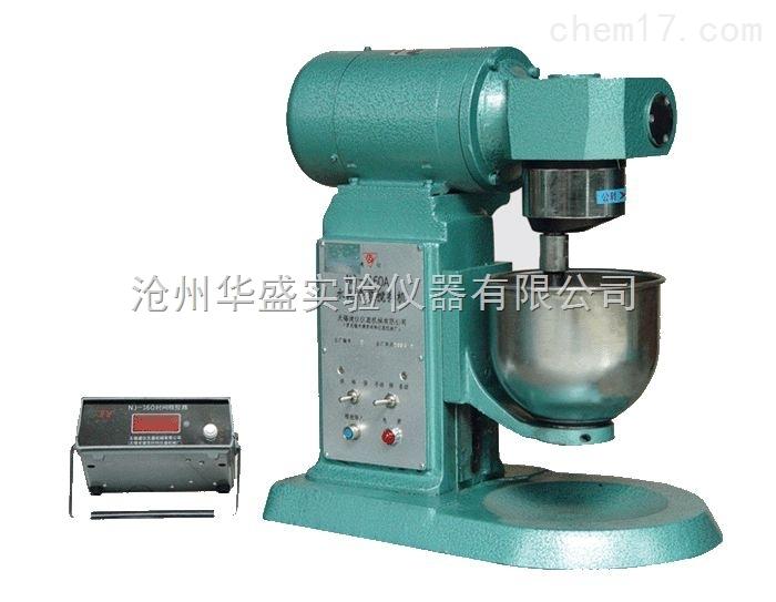 nj-160型-nj-160a型水泥净浆搅拌机