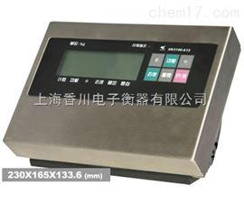 1米*1米不锈钢地磅秤/3吨不锈钢磅秤/防水防腐电子地磅秤