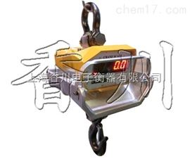钢铁厂用耐高温电子吊秤/冶炼用钢包电子秤