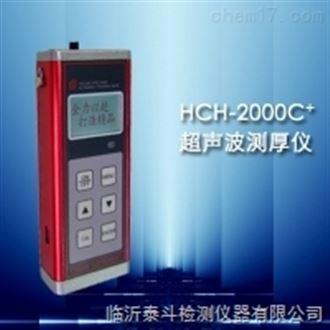 青岛金属测厚仪超声波测厚仪生产厂家