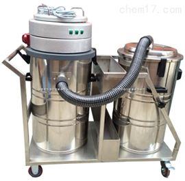 工厂用双桶工业吸油机