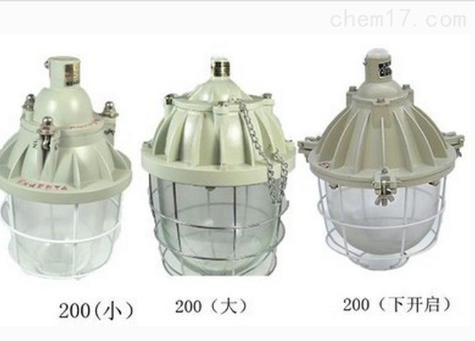 CCd200隔爆型防爆灯
