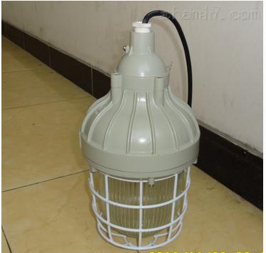 CCd93防爆照明灯,一体式防爆照明灯,*