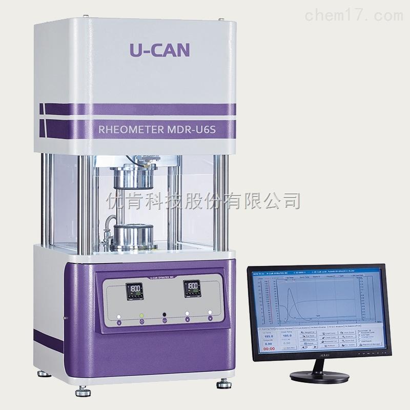 MDR-U6S无转子硫化仪
