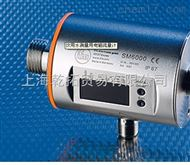 EVC142易福门IFM饮用水测量用电磁流量计用途