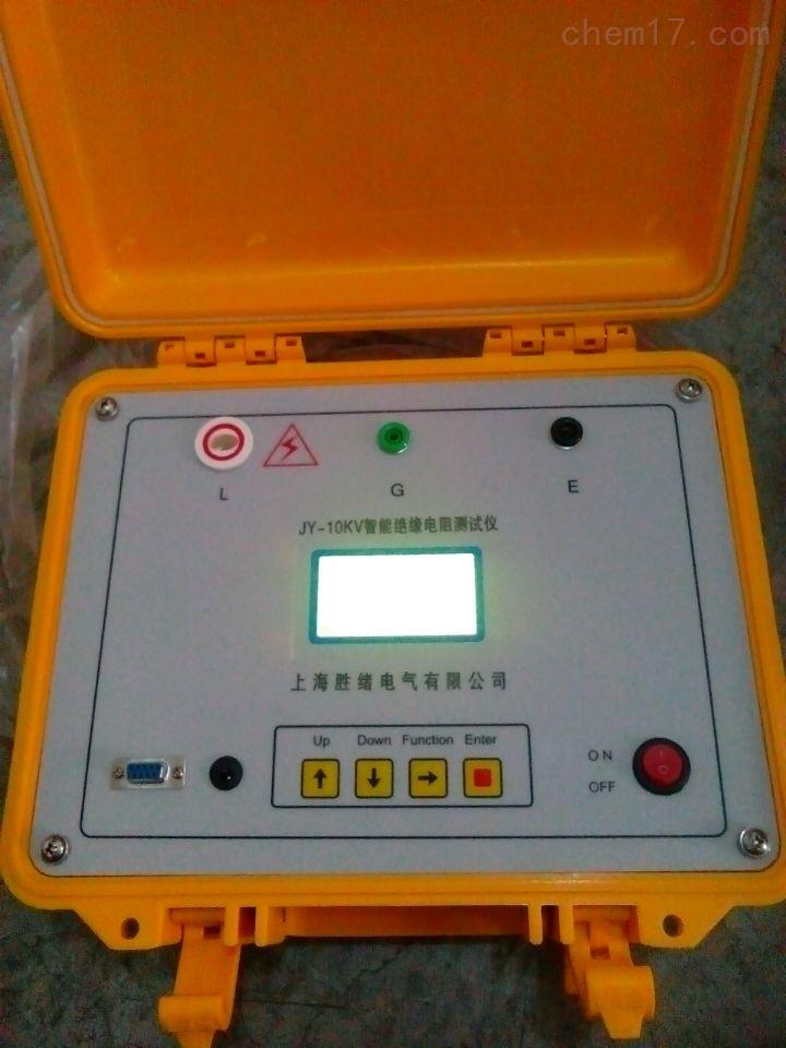 zob-10kv智能高压绝缘电阻测试仪