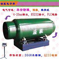 武汉钢瓶秤供应,电子钢瓶称价格