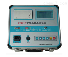 BY2010智能鹽密度測試儀(新型)