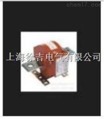 LQZJ-0.66羊角式型户内全封闭塑壳式电流互感器