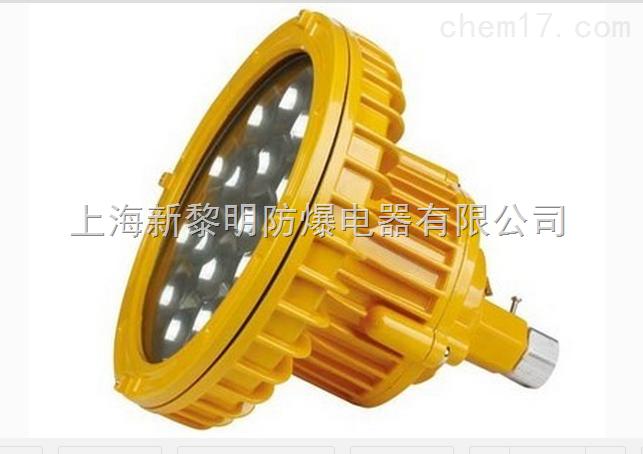 免维护LED防爆灯/青海LED防爆灯厂家/吸顶式LED防爆灯