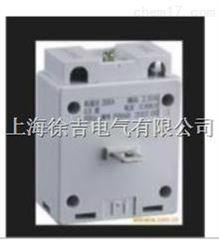 BH-0.66III实心型户内全封闭塑壳式电流互感器