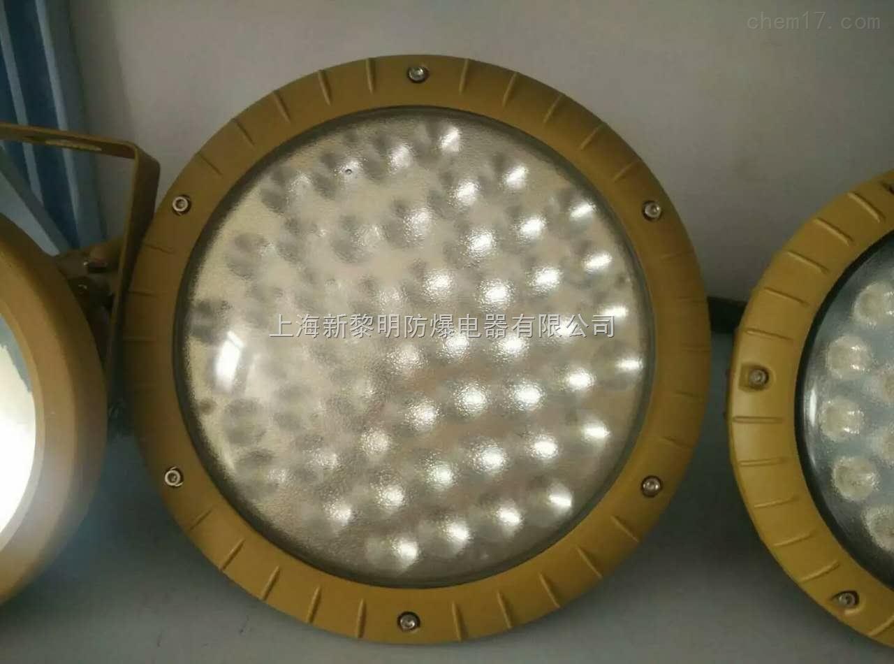 供应BLED-9122免维护防爆高效节能LED灯/上海防爆灯具