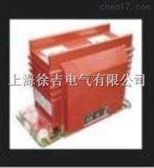 LZZBJ12-12/150B/2S、LZZB12-12电流互感器