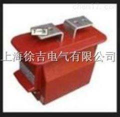 LFS(B)-10,LFS-10Q,(LZZB-10)户内全封闭全工况干式电流互感器