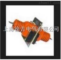 LA-10Q,LFZ1-10Q,20/5户内半封闭穿墙式高压电流互感器