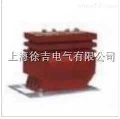 LZJC(D)-10、LXJQ-10(Q)型户内、半封闭、干式电流互感器