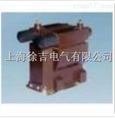 JDZR10-3、6、10;JDZRF10-3、6、10型单相、全封闭电压互感器