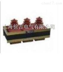JSZW3-6(F)、10(F)三相矿用电压互感器