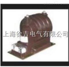 JDZ(X)9-20、24(G)(Q)型 全封闭电压互感器
