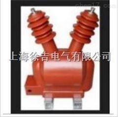 JDZ71-3、6、10;JDZF71-6、10型户外电压互感器