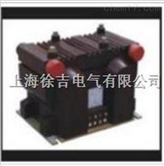 JSZV1-10W,JSZV-10Q系列三相全封闭电压互感器