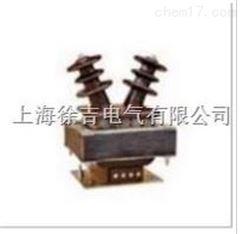 JDZC-6、10系列半封闭电压互感器