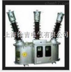JLS-35油浸计量箱(宽负荷,可带控制电源)