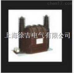 JDZ9-35;JDZF9-35型户内电压互感器