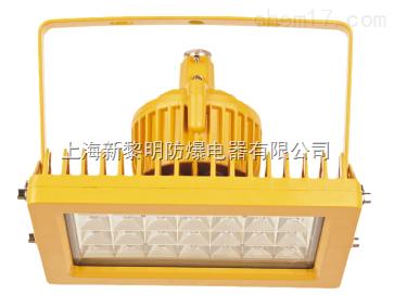 加油站LED防爆泛光灯,海洋王BLED9117防爆LED照明灯