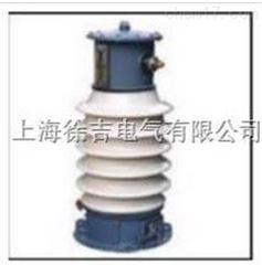 供应LCWD1-35(LABN1-35)型户外、油浸式电流互感器