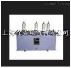 JSZK-6(F);JSZK-12(F)三相户外抗谐振电压互感器