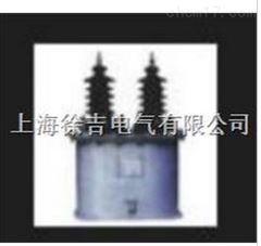 LBZ-10型  户外、油浸式电流互感器