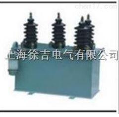 LSZV-6、10型户外干式组合互感器