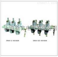 GN30-12(D)旋转式户内高压隔离开关