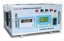 DLZZ-10S 双通道10A直流电阻测试仪