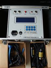 HYT-7型動平衡測量儀