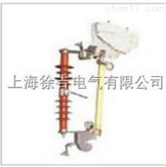 HPRWG1-12F跌落式熔断器(100A,200A)
