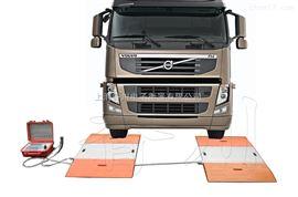 黑龙江便携式地磅,60吨汽车衡供应,便携轴重仪厂家