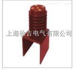 ZNXJ1-10Q/2000-3150A 连体绝缘子