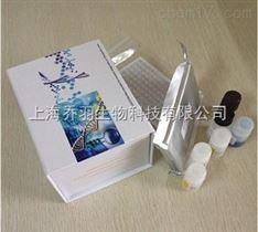 人抗副流感病毒IgM抗体(anti-PIV IgM)ELISA试剂盒价格