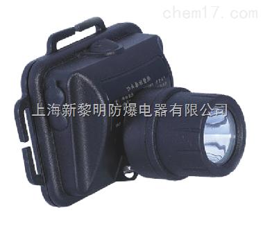防爆头灯 消防头灯 厂家批发 IW5130 微型防爆头灯
