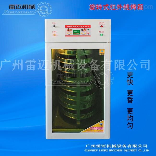 广州烘培箱,三七田七旋转式烘焙箱活动价格