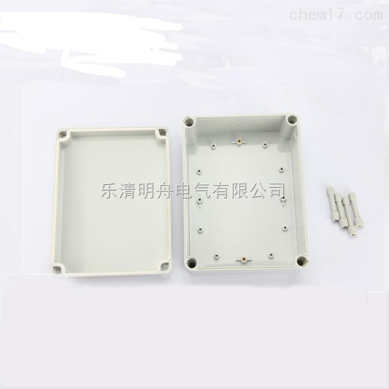 200*150*75mm 200*150*75mm塑料接线盒