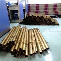 锡林郭勒盟Hsn70-1冷凝器黄铜管