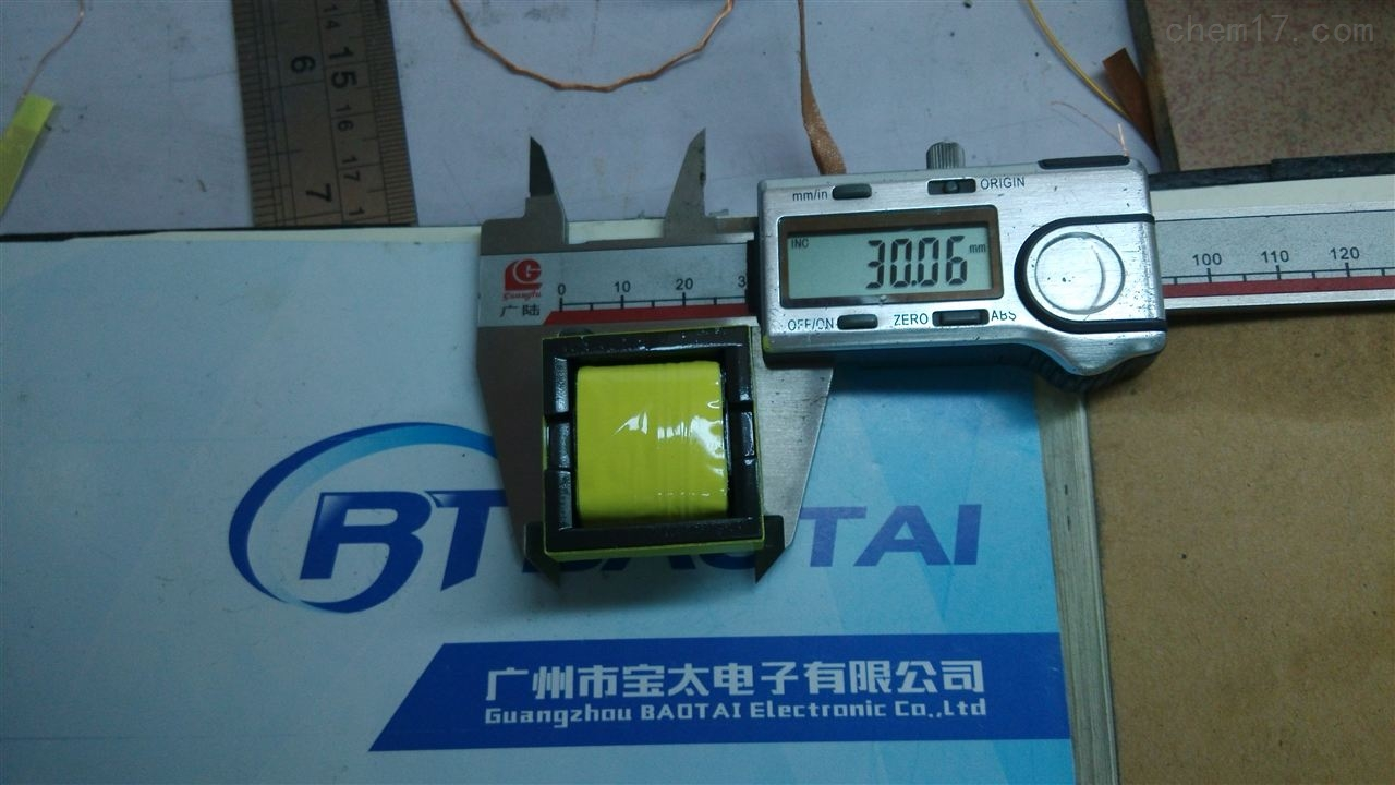 efd30车载电源变压器 沈阳efd30疝气灯安定器用高频变压器