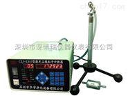CLJ-E301塵埃粒子計數器LED顯示