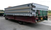 DCS-G上海80吨数字式汽车地磅,带打印汽车磅秤型号