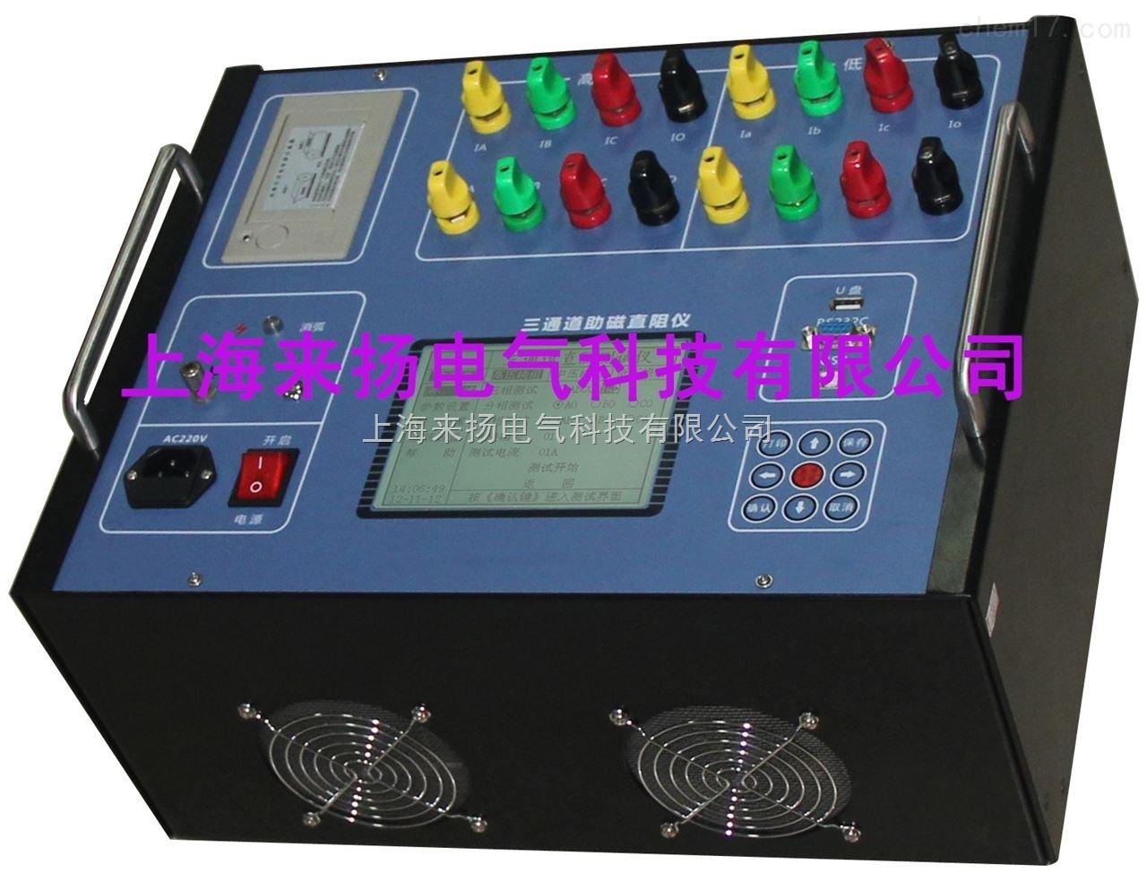 变压器电阻测试仪技术指标