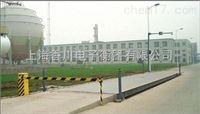 DCS-G榆林100吨汽车地磅安装,秤煤车用大型汽车电子磅型号