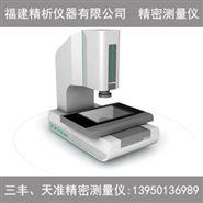 VMU全自动影像测量仪